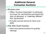 additional general consumer auctions15