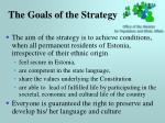 the goals of the strategy