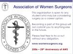 association of women surgeons6
