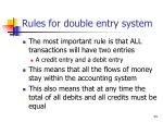 rules for double entry system