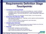 requirements definition stage touchpoints