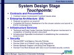 system design stage touchpoints