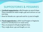 suppositories pessaries5