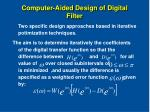 computer aided design of digital filter