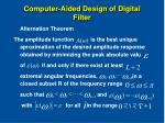 computer aided design of digital filter26