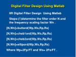 digital filter design using matlab