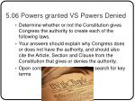 5 06 powers granted vs powers denied