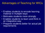 advantages of teaching for wics66