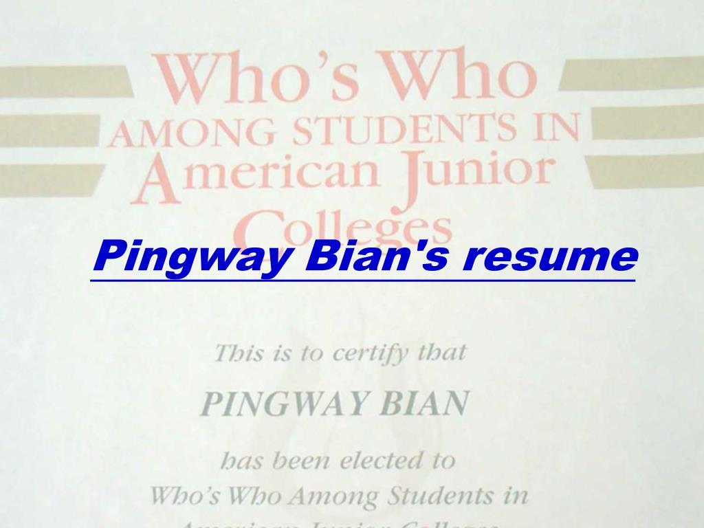 pingway bian s resume l.