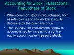 accounting for stock transactions repurchase of stock