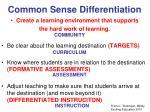 common sense differentiation