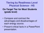 tiering by readiness level physical science hs94