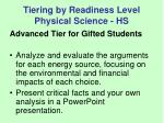 tiering by readiness level physical science hs95
