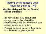 tiering by readiness level physical science hs96