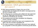 instruments ggs questionnaire for wave i
