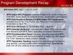 program development recap
