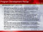 program development recap8