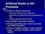artificial reefs in hk purposes