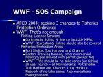 wwf sos campaign