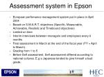 assessment system in epson