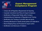 export management compliance program