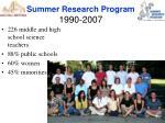 summer research program 1990 2007