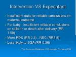 intervention vs expecntant