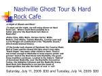 nashville ghost tour hard rock cafe