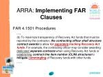 arra implementing far clauses