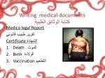 writing medical documents