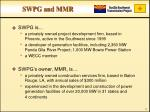 swpg and mmr