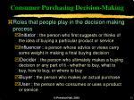 consumer purchasing decision making