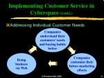 implementing customer service in cyberspace cont22