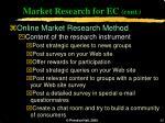market research for ec cont32