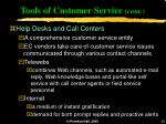 tools of customer service cont