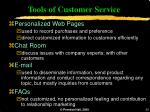 tools of customer service