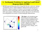2 earthquake prediction by applying load unload response ratio lurr