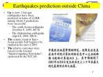earthquakes prediction outside china