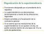organizaci n de la superintendencia