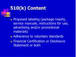 510 k content43
