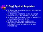 513 g typical inquiries