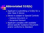 abbreviated 510 k