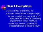 class i exemptions