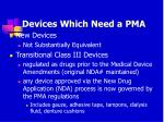 devices which need a pma