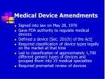 medical device amendments