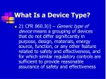 what is a device type
