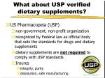what about usp verified dietary supplements