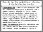 race to the top definition of effective highly effective teacher