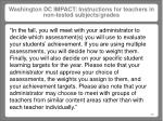 washington dc impact instructions for teachers in non tested subjects grades
