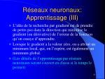 r seaux neuronaux apprentissage iii
